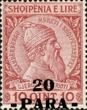 [Skanderbeg Issue of 1913 Surcharged, Typ I2]