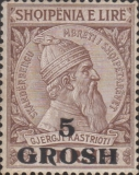 [Skanderbeg Issue of 1913 Surcharged, Typ I5]