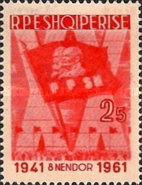 [The 20th Anniversary of the Albanian Communist Youth Organisation, Typ IU]