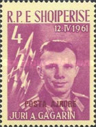 [First Human Spaceflight Stamps of 1962 Overprinted