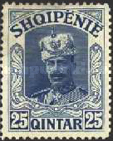[Prince William of Wied, 1875-1945 - Unissued, Typ J4]