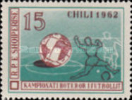[Football World Cup - Chile, type JU1]