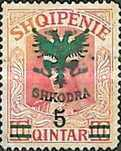 [Prince William of Wied Issue Overprinted Coat of Arms & Surcharged - Different Colors, type R1]