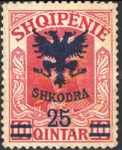 [Prince William of Wied Issue Overprinted Coat of Arms & Surcharged - Different Colors, type R2]