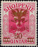 [Prince William of Wied Issue Overprinted Coat of Arms & Surcharged - Different Colors, type R3]