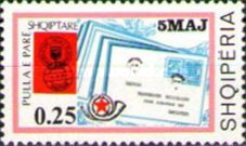 [The 60th Anniversary of Albanian Stamps, Typ XGY]