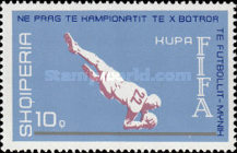 [Football World Cup - West Germany, Typ XHX]