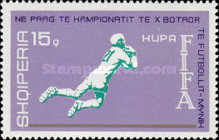 [Football World Cup - West Germany, Typ XHY]