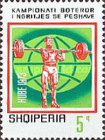 [World Weightlifting Championships in Cuba, Typ XIF]