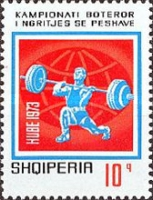 [World Weightlifting Championships in Cuba, Typ XIG]