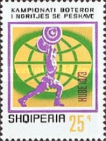 [World Weightlifting Championships in Cuba, Typ XIH]