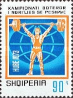 [World Weightlifting Championships in Cuba, Typ XII]