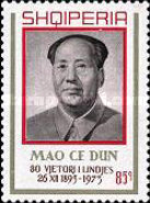 [The 80th Anniversary of the Birth of Mao Zedong, Typ XIP]