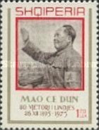 [The 80th Anniversary of the Birth of Mao Zedong, Typ XIQ]