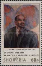 [The 50th Anniversary of the Death of Lenin, Typ XIZ]