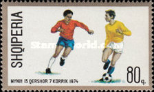 [Football World Cup - West Germany, Typ XJR]