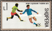 [Football World Cup - West Germany, Typ XJS]