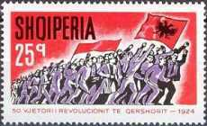 [The 50th Anniversary of the 1924 Revolution, Typ XKE]