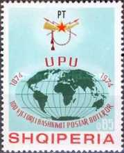 [The 100th Anniversary of the Universal Postal Union (UPU), Typ XKR]
