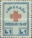 [Albanian Red Cross, Typ A]