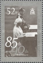 [The 85th Anniversary of the Birth of Queen Elizabeth II, type PA]