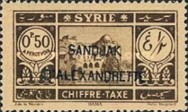 [Syrian Postage Due Stamps Overprinted - Coloured Paper, Typ A]