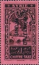 [Syrian Postage Due Stamps Overprinted - Coloured Paper, Typ A1]