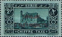 [Syrian Postage Due Stamps Overprinted - Coloured Paper, Typ A2]