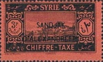 [Syrian Postage Due Stamps Overprinted - Coloured Paper, Typ A3]