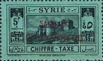 [Syrian Postage Due Stamps Overprinted - Coloured Paper, Typ A4]