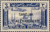 [Syrian Airmail Stamps Overprinted, Typ B10]