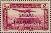 [Syrian Airmail Stamps Overprinted, Typ B11]