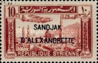 [Syrian Airmail Stamps Overprinted, Typ B12]