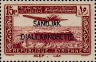 [Syrian Airmail Stamps Overprinted, Typ B13]