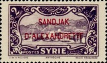 [Syrian Stamps Overprinted in Black or Red, Typ B2]