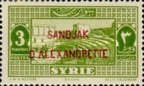 [Syrian Stamps Overprinted in Black or Red, Typ B3]