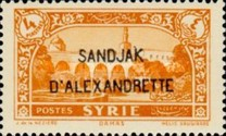 [Syrian Stamps Overprinted in Black or Red, Typ B4]