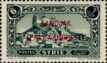 [Syrian Stamps Overprinted in Black or Red, Typ B5]