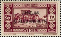 [Syrian Stamps Overprinted in Black or Red, Typ B6]