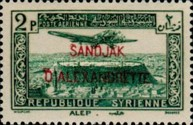 [Syrian Airmail Stamps Overprinted, Typ B9]
