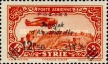[No. 8 & Syrian Airmail Stamp Surcharged, Typ C1]