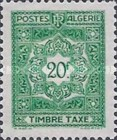 [Postage Due Stamps, Typ G10]