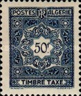 [Postage Due Stamps, Typ G12]