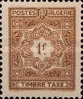 [Postage Due Stamps, Typ G2]