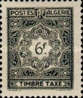 [Postage Due Stamps, Typ G7]