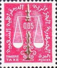 [Postage Due Stamps - Weights of Justice, Typ J]