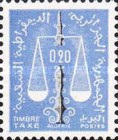 [Postage Due Stamps - Weights of Justice, Typ J2]