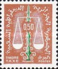 [Postage Due Stamps - Weights of Justice, Typ J3]