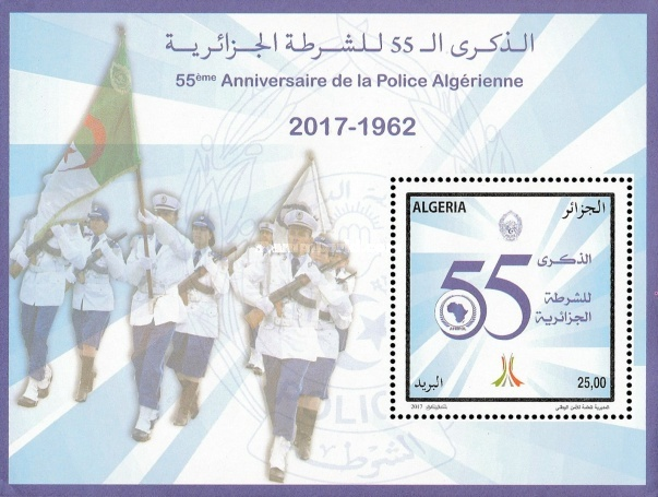 [The 55th Anniversary of the Algerian Police Force, Typ ]