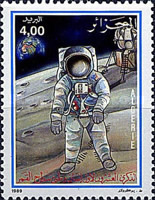 [The 20th Anniversary of the First Manned Landing on the Moon, Typ AAU]
